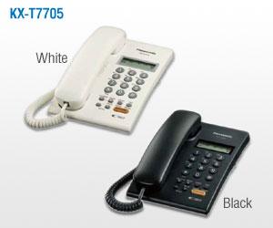 Panasonic kx t7705 telefonos para oficina pantalla 2 for Telefono de oficinas